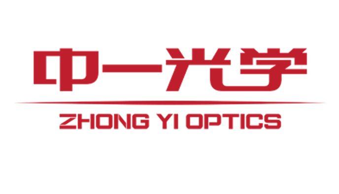 The official launch of the English website of Shenyang Zhongyi Optics