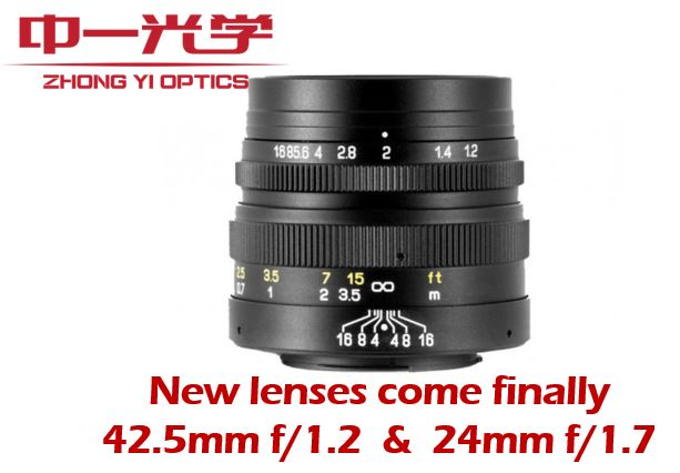 Zhongyi Optics release sample photos & video for the new Mitakon 42.5mm f/1.2 & 24mm f/1.7